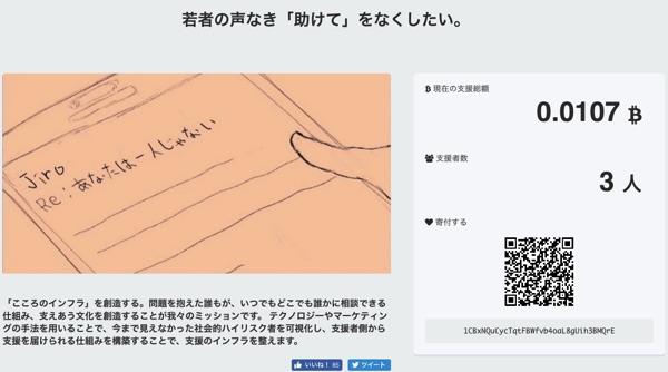 NPO法人OVA