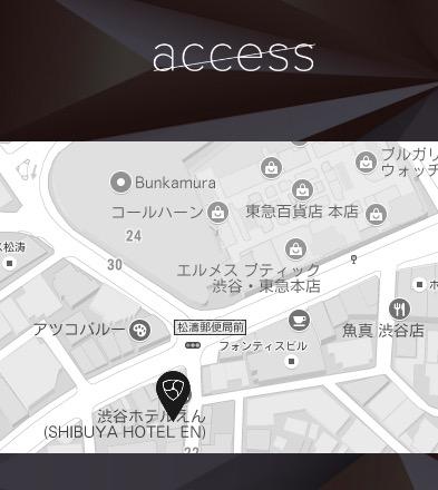 nem bar アクセス