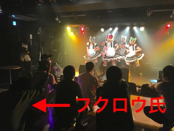 仮想通貨少女 ライブ フクロウ氏