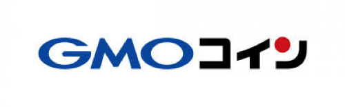 GMOコイン 仮想通貨 取引所