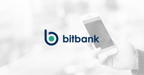 ビットバンクCC bitbank.cc