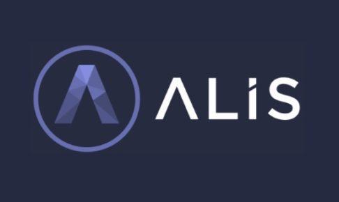 仮想通貨ALIS