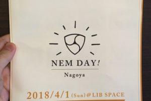 NEM DAY!@名古屋