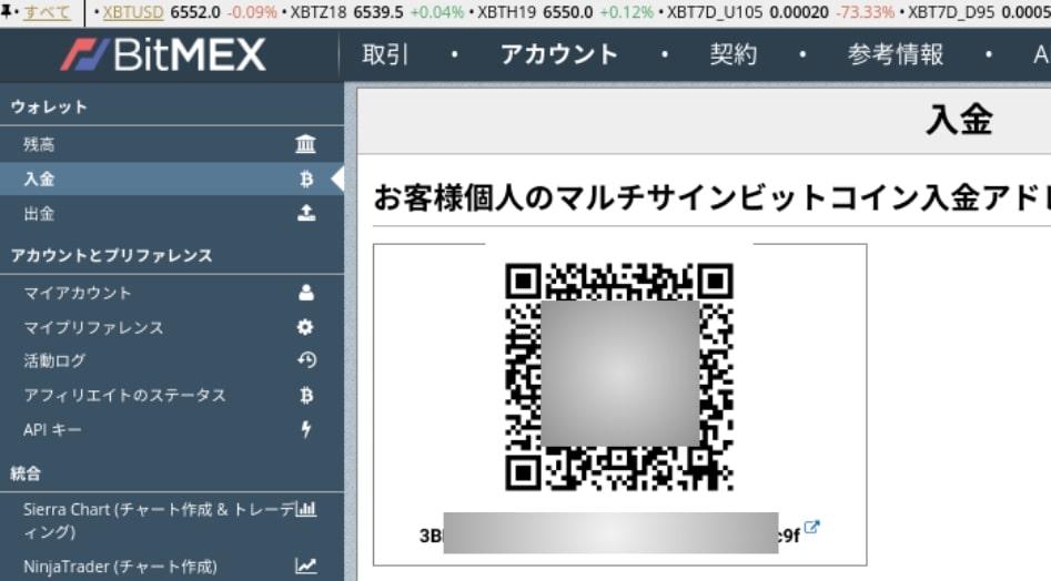 BitMEX_入金方法