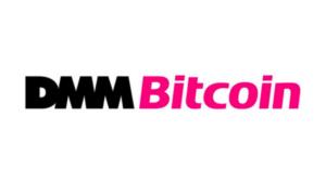 DMMBitcoin DMMビットコイン