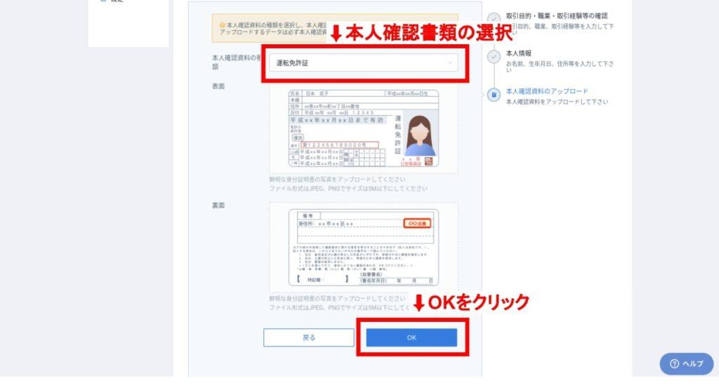 Huobi_Japan(フォビ・ジャパン)