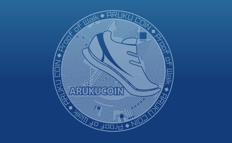 アルクコイン ARUKU