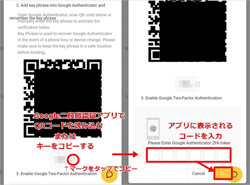 Bybit(バイビット)のセキュリティ設定