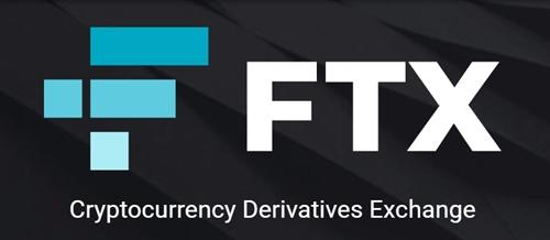 FTX.COM仮想通貨取引所とは
