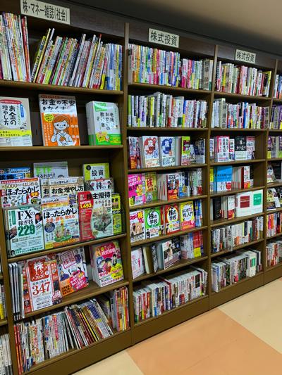 資産運用コーナー 株 書店