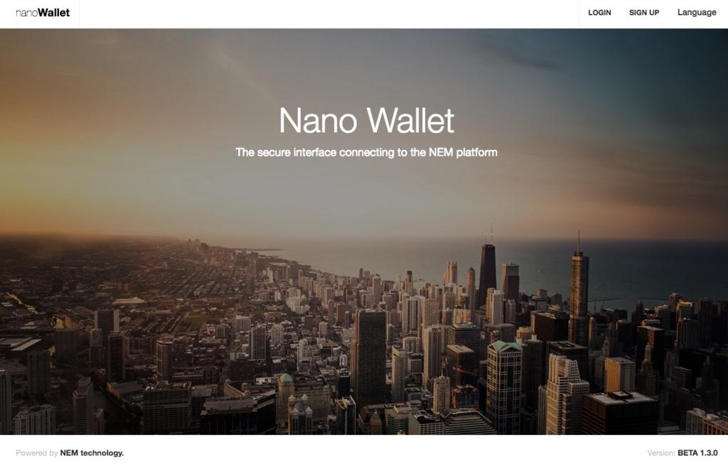 NanoWallet1.3.0画面