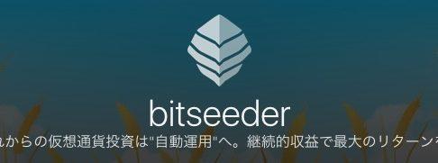 bitseeder